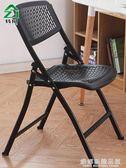 家用折疊椅子學生宿舍電腦椅休閒座椅簡易辦公椅會議椅凳子靠背椅QM 維娜斯精品屋