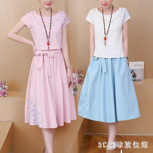 兩件式洋裝 棉麻洋裝女2019夏季新款大碼刺繡亞麻女裝裙子套裝兩件套LB13180【3C環球數位館】