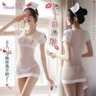 969情趣~心電圖意象設計四件式套裝﹝白護士角色扮演服!﹞《FEE ET MOI》