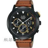 ALBA 廣告款 自我表態計時男錶-黑x咖啡錶帶