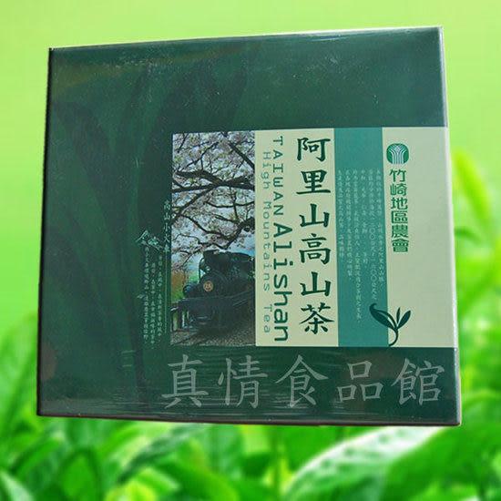 百大阿里山高山茶300gx2罐