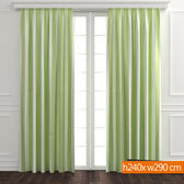 日式遮光窗簾 寬290x高240cm 綠色