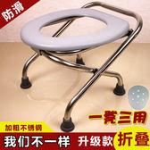 坐便器 坐便椅老人可折疊孕婦坐便器家用蹲廁簡易便攜式移動馬桶座便椅子igo 雲雨尚品