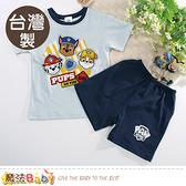男童裝 台灣製汪汪隊授權正版純棉短袖套裝 魔法Baby