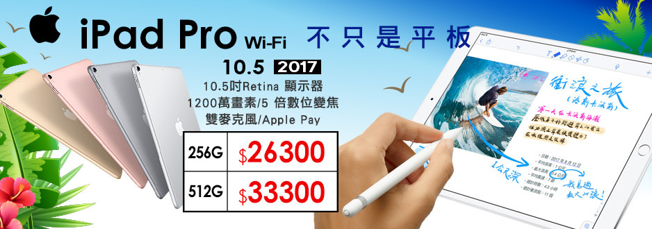 3c-phone-imagebillboard-baabxf4x0938x0330-m.jpg