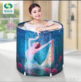 蜀麗康折疊浴桶家用大人全身便攜深泡小浴缸成人沐浴桶木桶迷你 莫妮卡小屋YXS