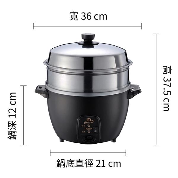 豬頭電器(^OO^) - 萬國牌10人份蒸籠不銹鋼厚釜電鍋 【AQ10SSE】