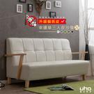 三人沙發【UHO】WF - 幸運草貓抓皮三人沙發