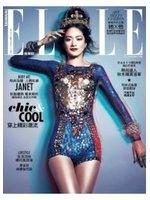 二手書博民逛書店 《ELLE Magazine 2013/08 (Chinese Edition) [Paperback]》 R2Y ISBN:9771018864007│ELLE