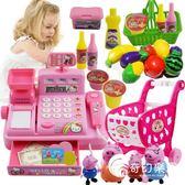 過家家小豬佩奇玩具幼兒園區域娃娃超市收銀臺玩具套裝收銀機女孩-奇幻樂園