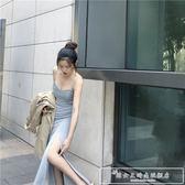 撲啦啦韓風Chic開叉連身裙女夏性感露肩吊帶裙冷淡風裙子『韓女王』