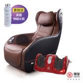 送伸縮水瓶✩輝葉 實力派臀感小沙發2代(摩卡棕)+人氣火紅溫感美腿機