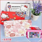 《5.8吋》Hello Kitty 凱蒂貓 正版 手拿 觸控手機包 收納包 透明筆袋 化妝包 小物包  B01883