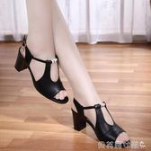 涼鞋女2018新款韓版百搭真皮中跟粗跟魚嘴鞋一字帶大碼 貝芙莉女鞋