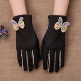 皮手套可愛女士秋冬季保暖麂皮絨觸屏分指手套正韓百搭純色蝴蝶結薄款