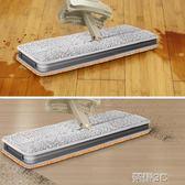 拖把 雙面平板拖把家用瓷磚拖地神器懶人旋轉免手洗乾濕兩用木地板 榮耀3c