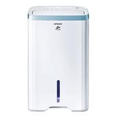 【HITACHI 日立】10公升一級能效清淨型除濕機 WIFI版 (RD-200HH)|日立 Hitachi 除濕機