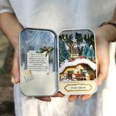 智趣屋diy小屋模型手工盒子劇場拼裝房子創意玩具手工生日禮物女 歌莉婭