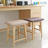 實木凳 餐椅 書桌凳 韓國西力特原木凳 MH家居