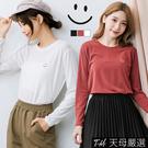 【天母嚴選】簡約笑臉圖印棉質T恤(共三色)