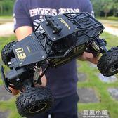 超大合金越野四驅車充電動遙控汽車男孩高速大腳攀爬賽車兒童玩具qm 藍嵐