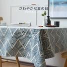 桌墊 桌布布藝棉麻日式茶幾棉麻北歐現代輕奢復古格紋長方形家用餐桌墊JD計書 618狂歡