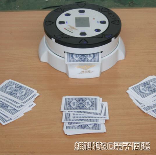 隆之星智慧全自動撲克機發牌機發牌器洗牌機器全新升級版工廠直銷igo 維科特3C