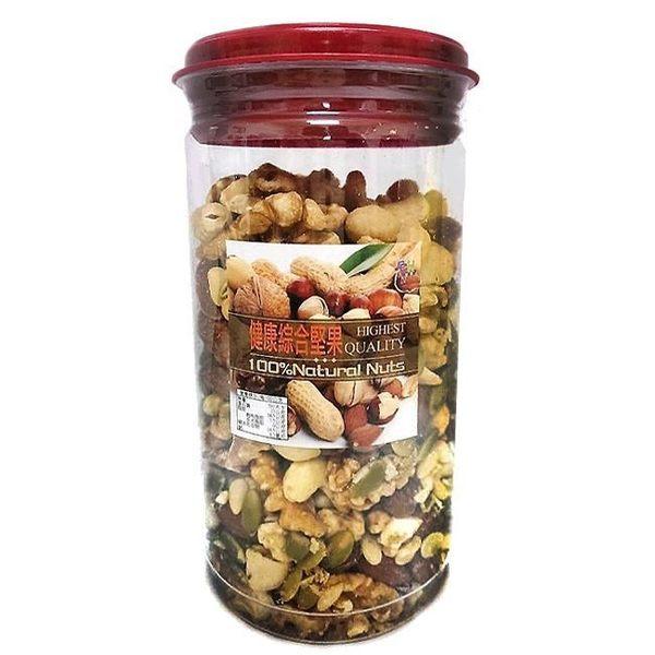 綜合堅果 罐裝~杏仁 夏威夷果 松子 核桃 腰果 堅果 零食 350克【正心堂】