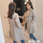 風衣外套女中長款2020春秋季新款韓版流行氣質薄款顯瘦時尚上衣女 全館免運