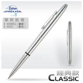 Fisher Space Pen Classic子彈型太空筆#400CL(亮銀殼)#400BRCL(拂銀殼)【AH02009】