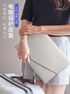 筆記本內膽包電腦包Macbook13.3蘋果保護套pro15.6air14寸女適用華為