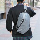 胸包 男斜背包單肩包多功能大容量運動背包男胸前包休閒包「Chic七色堇」