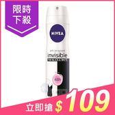 NIVEA 妮維雅 無印乾爽噴霧(150ml)【小三美日】$129