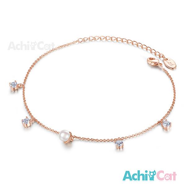 AchiCat 腳鍊 正白K 氣質佳人 珍珠 玫金 J6002