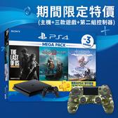 [哈GAME族]免運費●期間限定●SONY PS4 MEGA PACK 1TB Slim主機 + 三片精選遊戲 + 第二組控制器