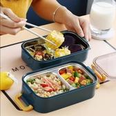 飯盒 304不銹鋼保溫飯盒上班族學生雙層分格便當盒午餐盒可微波爐加熱【幸福小屋】