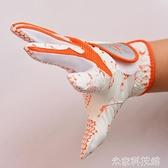 高爾夫手套 高爾夫手套女款雙手防滑耐磨練習手套高爾夫球手套女左右手PU手套 米家