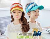 夏季兒童帽子男童5女童6韓版潮寶寶遮陽帽透氣防曬防紫外線太陽帽 美芭