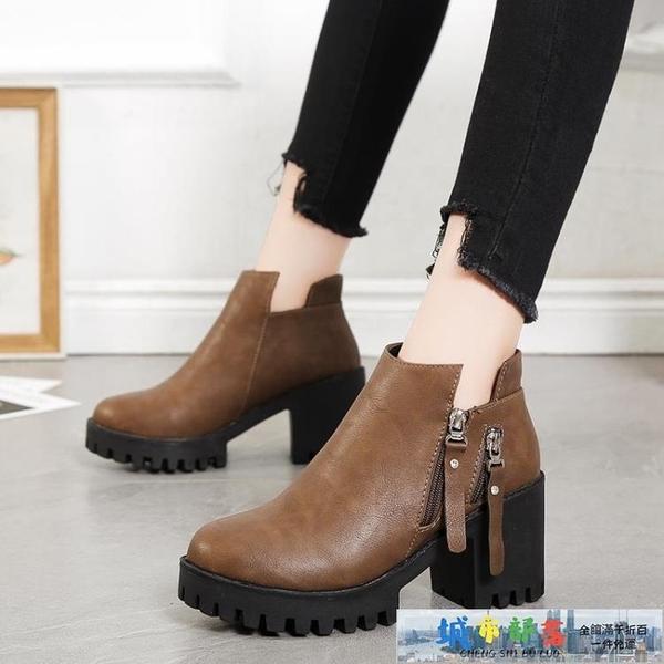 2020新款秋冬百搭瘦瘦靴子網紅馬丁靴英倫風女鞋粗跟高跟短靴厚底