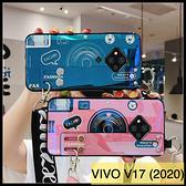 【萌萌噠】VIVO V17 (2020) 6.38吋 網紅炫彩藍光 腕帶支架款 相機保護殼 全包矽膠軟殼 附掛繩+掛飾