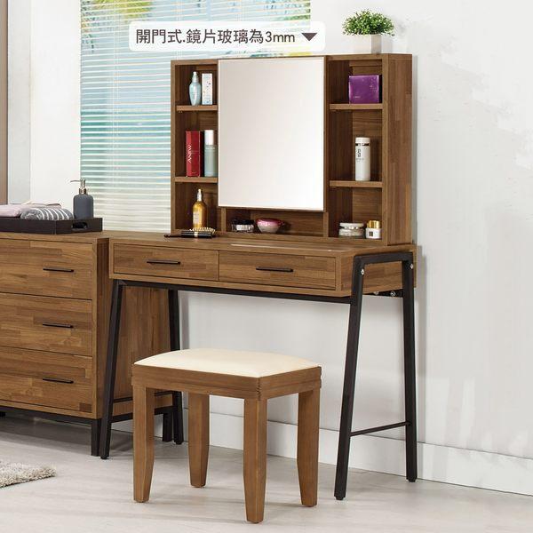 【森可家居】漢諾瓦3尺化妝台 (全組. 含椅)(不含三斗櫃) 8CM571-3 梳妝鏡台 木紋質感 工業風