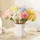 F0811 清新簡約瓶花器擺設歐式家居客廳桌面裝飾品 繡球花套裝(1套)