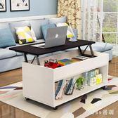 升降茶幾餐桌兩用客廳簡約伸縮小戶型多功能移動迷你帶輪小桌子 js5379『miss洛羽』
