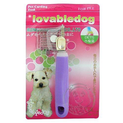 【培菓平價寵物網】《Dematting Tool》寵物毛髮解结器