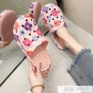 洞洞鞋女外穿2021夏季新款居家包頭半拖鞋女厚底可濕水沙灘涼拖鞋 夏季新品