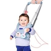 寶寶學步帶嬰幼兒學走路防摔嬰兒童防勒神器