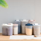 4個裝 廚房收納盒儲物罐瓶密封罐【櫻田川島】