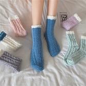特價不減~三雙裝~冬季家居地板襪珊瑚絨襪子加厚保暖襪【全館免運】