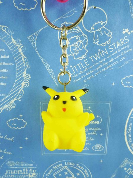 【震撼精品百貨】神奇寶貝_Pokemon~鎖圈/鑰匙圈-皮卡丘-雙手張開