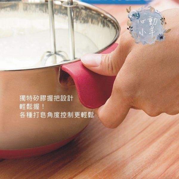 心動小羊^^靜音尖嘴防滑打皂盆打蛋盆超深設計2.5公升專屬打皂容量